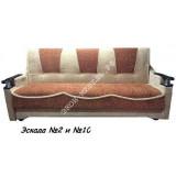 """Диван-кровать """"Классик"""" - с деревянными подлокотниками - Эскада, жаккард, вельвет люкс"""