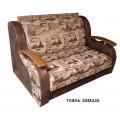 Сабля диван