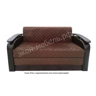 """Диван-кровать """"Чебурашка Евро"""" - с деревянными подлокотниками  роял или аэрсан"""
