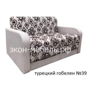 """Диван-кровать """"Чебурашка Евро"""" - в ткани турецкий гобелен или рогожка"""