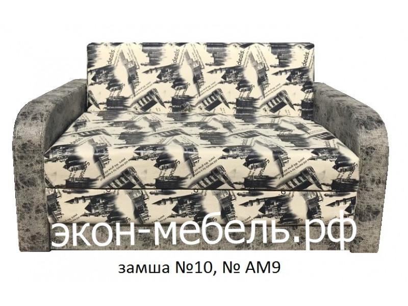 """Диван-кровать """"Чебурашка Евро"""" - в ткани замша"""
