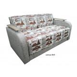 """Диван-кровать """"Чебурашка Евро"""" - с деревянными подлокотниками Замша, роял или аэрсан"""