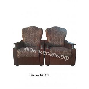 """Кресло """"Классик"""" с деревянными подлокотниками - Гобелен, Астра"""