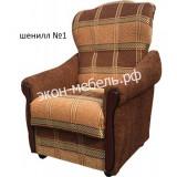 """Кресло """"Классик"""" с мягкими подлокотниками - Шенилл"""