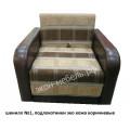 Кресло-кровать Евро - Шенилл+кож зам