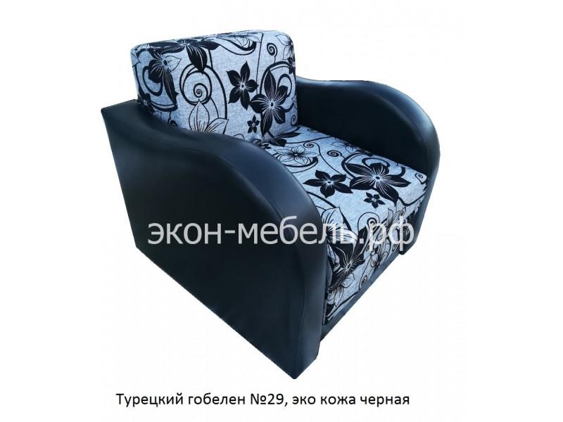 """Кресло-кровать """"Фаворит"""" - в ткани  турецкий гобелен, рогожка или эко кожа"""
