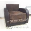 Кресло-кровать Евро - в ткани замша, роял или аэрсан
