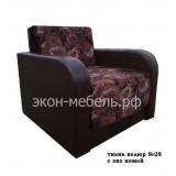 Кресло-кровать Евро - Велюр с кож.замом