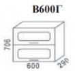 Верхний модуль Агава горизонтальный 600мм (в600г)