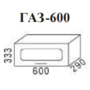 Верхний модуль Агава газовка 600мм