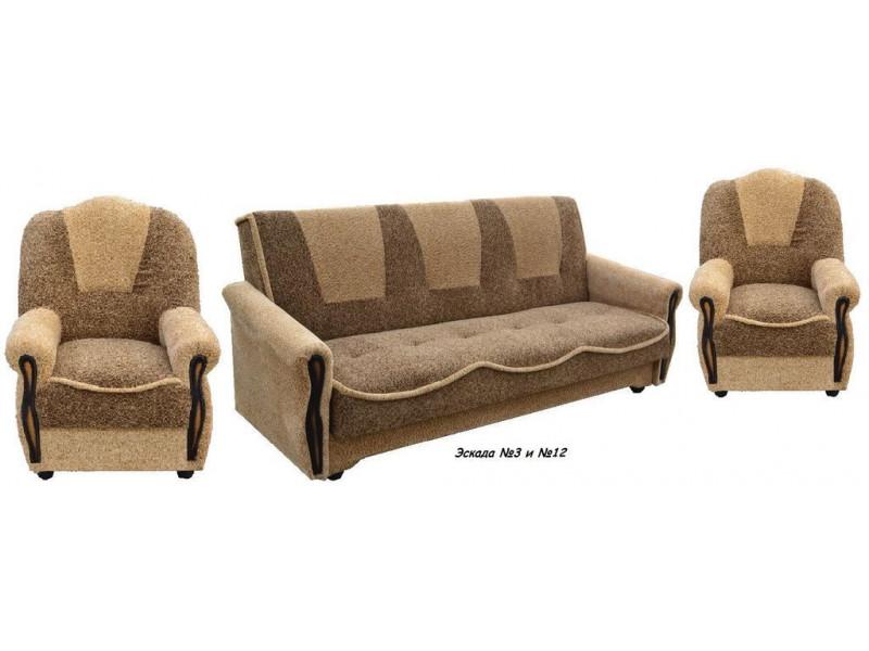 """Набор диван-кровать+2 кресла с мягкими подлокотниками """"Классик"""" - Эскада"""