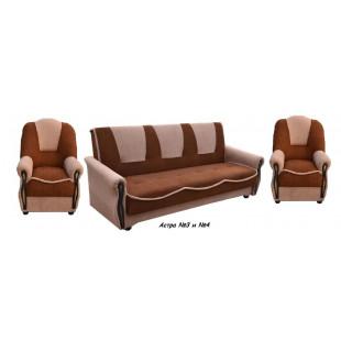 """Набор диван-кровать+2 кресла с мягкими подлокотниками """"Классик"""" - Гобелен, Астра"""