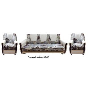 """Набор диван-кровать+2 кресла с мягкими подлокотниками """"Классик"""" - Гобелен турецкий"""