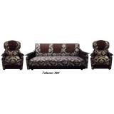 """Набор диван-кровать+2 кресла с деревянными подлокотниками """"Классик"""" - Гобелен, Астра"""
