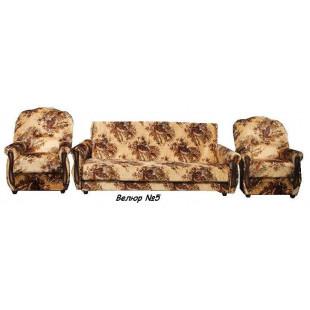 """Набор диван-кровать+2 кресла с мягкими подлокотниками """"Классик"""" - Велюр"""