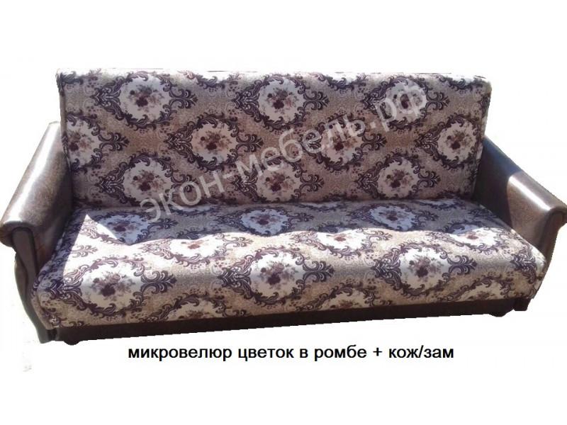 """Диван-кровать """"Классик"""" - с мягкими подлокотниками - микровелюр"""