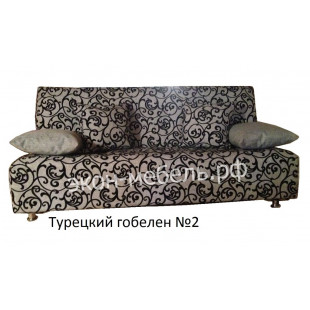Диван-кровать RAF - турецкий гобелен