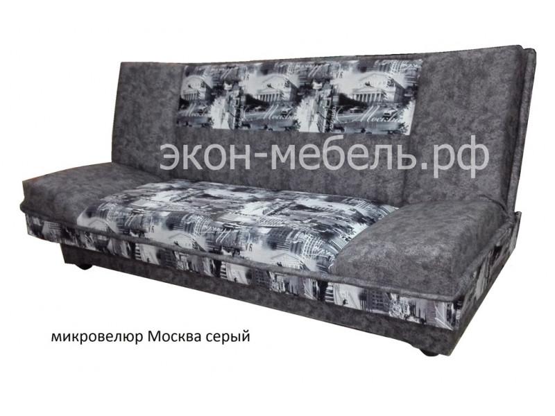 """Диван-кровать """"Лодка"""" микровелюр"""