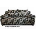 Диван-кровать Еврокнижка 1 - Турецкий гобелен, Рогожка