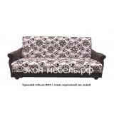 """Диван-кровать """"Классик"""" - с мягкими подлокотниками - в ткани гобелен турецкий, рогожка или эко кожа"""
