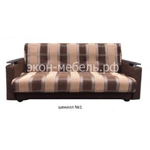 """Диван-кровать """"Классик"""" - с деревянными подлокотниками - Шенилл"""