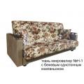"""Диван-кровать """"Классик"""" - с деревянными подлокотниками - микровелюр"""