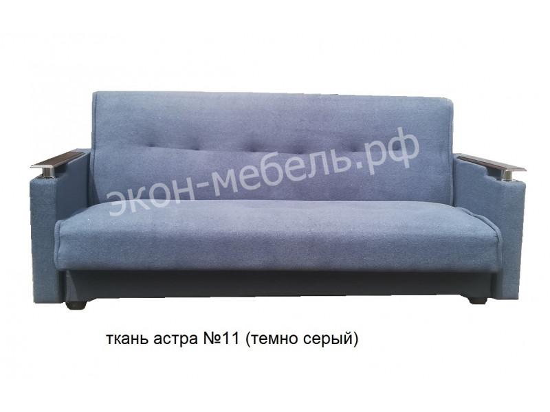 """Диван-кровать """"Классик"""" - с деревянным подлокотниками - Гобелен, Астра"""