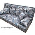 Диван-кровать RAF - микровелюр