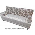 Диван-кровать Еврокнижка 1 с формовочными подушками - замша