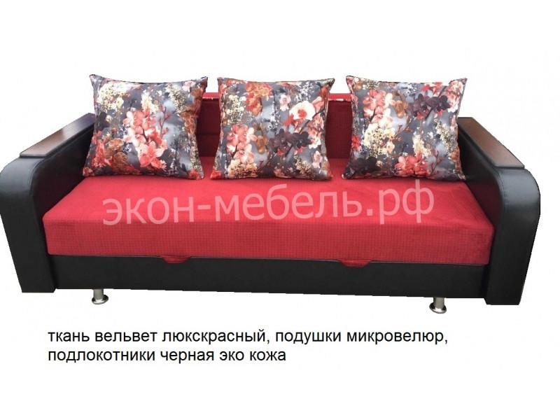 """Диван-кровать """"Еврокнижка-2"""" - вельвет люкс, жаккард"""