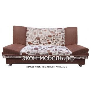 "Диван-кровать ""Лодка"" ткань замша, роял или аэрсан"