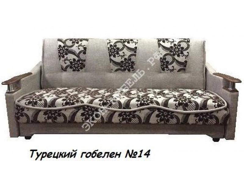 """Диван-кровать """"Классик"""" - с деревянными подлокотниками - Гобелен турецкий"""