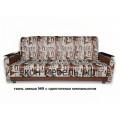 """Диван-кровать """"Эстет"""" - с деревянными подлокотниками - в ткани замша, роял или аэрсан"""